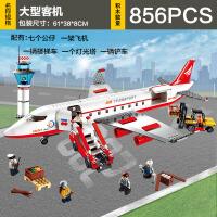 兼容乐高拼装拼插积木 航天飞机火箭发射 军事系列 4-12周岁儿童男孩益智模型玩具