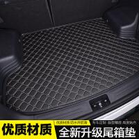 宝马1系118i116i120i两厢专用后备箱垫子尾箱垫改装配件内饰