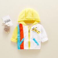 儿童防晒衣男女童皮肤衣空调衫婴儿防晒服宝宝沙滩衣薄款外套