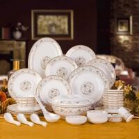 陶瓷碗餐具套装创意礼品骨瓷碗盘碟勺58头碗碟套装景德镇陶瓷器家用高档骨瓷餐具套装盘子碗具*品