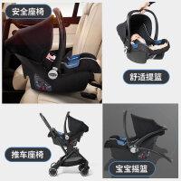 婴儿提篮 便携式儿童安全座椅汽车用 宝宝车载摇篮ZQ503 炫酷黑(一篮四用)