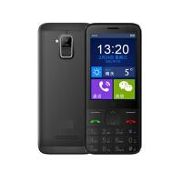 上海中兴 守护宝 S158 移动4G 触屏按键智能老人手机 双卡双待直板手机按键手机