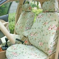 汽车座套定做全包四季通用科鲁兹新款福克斯坐垫套专车座位套棉布抖音 浅绿色 全棉041图片为准