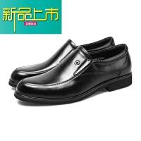 新品上市欧式简约套脚真皮鞋男士商务正装皮鞋英伦舒适一脚蹬男 黑色 P7201K161922