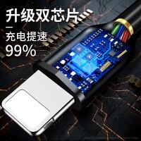 6d�m用iPad����原�bmini4迷你充�器air3 2018款平板��Xpro快
