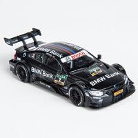 飞驰人生1:32合金车模奔驰DTM拉力大师赛车跑车小汽车仿真模型摆 DTM 7号