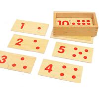 小孩子玩具 蒙氏教具 蒙台梭利 数学教具早教幼儿园教具益智 儿童宝宝启蒙学习玩具