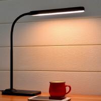 LED护眼台灯书桌阅读学习灯变光调亮度卧室床头灯学生寝室灯