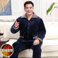 冬季中老年人男珊瑚绒夹棉睡衣加绒加厚款保暖爸爸家居服老人套装