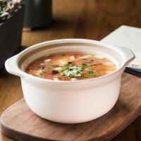 砂锅大容量耐高温养生汤锅宽口沙锅煲陶瓷煲炖锅家用石锅
