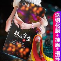 苹果5s手机壳男女款iphone5s手机套硅胶5s软壳5保护套防摔网红潮