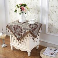 床头柜盖布蕾丝沙发盖巾洗衣机冰箱微波炉套防尘罩多用方巾餐桌布q 米白色 卧龙咖吊穗
