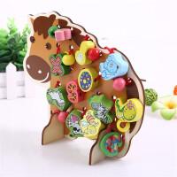 手工串珠儿童益智穿线积木玩具 1-5岁幼儿园宝宝穿绳木制水果珠子 小马款 61粒