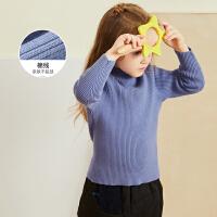 【5折券预估价:99.5元】马拉丁童装男女小童毛衣冬装新款半高领显瘦套头圆领针织衫