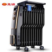 先锋(SINGFUN)取暖器家用 电暖器 电暖气 11片S型大宽片静音速热电热油汀