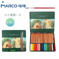 MARCO/马可 3120-24TN 雷诺阿系列/专业水溶性彩色铅笔/24色 彩铅手绘素描涂鸦填色套装小学生绘画美术用