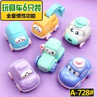 宝宝玩具车男孩回力车惯性车工程车飞机火车儿童车小汽车玩具套装 A-728#(6只装) 全套惯性