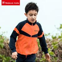 【3折价:99元】探路者儿童童装 春夏新款户外男童速干排汗旅行外套QAEG83072