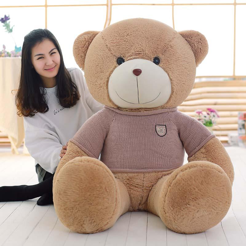 毛绒玩具泰迪熊公仔大熊抱枕熊猫布娃娃大号抱抱熊玩偶生日礼物女 卡其毛衣 2米