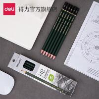 得力文具S949系列素描铅笔HB/2B/2H六角杆学生儿童书写制图绘图绘画考试专用美术铅笔多规格可选