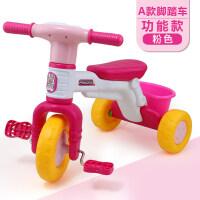 儿童三轮车脚踏车小孩单车宝宝玩具婴幼儿轻便自行车儿童车 1-3岁溜娃车