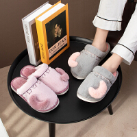 家用棉拖鞋女士冬季保暖立体月亮可爱毛绒居家鞋宿舍情侣拖鞋男士
