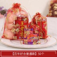 20181224043848522婚庆糖盒婚礼喜糖盒结婚用品创意喜糖袋纱袋喜糖礼盒糖果盒子批�l