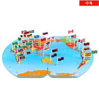 星屿早教少儿世界地图拼图板 玩具儿童益智拼图玩具插国旗2-3-6岁 世界地图 插国旗 国旗36面 世界地图插国旗(中号