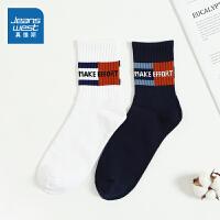 [到手价:5.9元]真维斯男装 秋装新款 男装舒适大方提字中袜