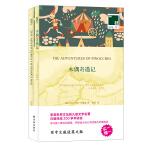 双语译林:木偶奇遇记(附英文版1本)