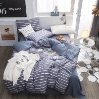 纯色裸睡水洗棉四件套3床单被套床上用品学生被子宿舍三件套定制