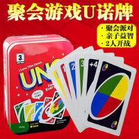 UNO牌UNO�牌加厚PVC塑料�踔Z牌德�Z���Z牌��土P聚��桌游卡牌