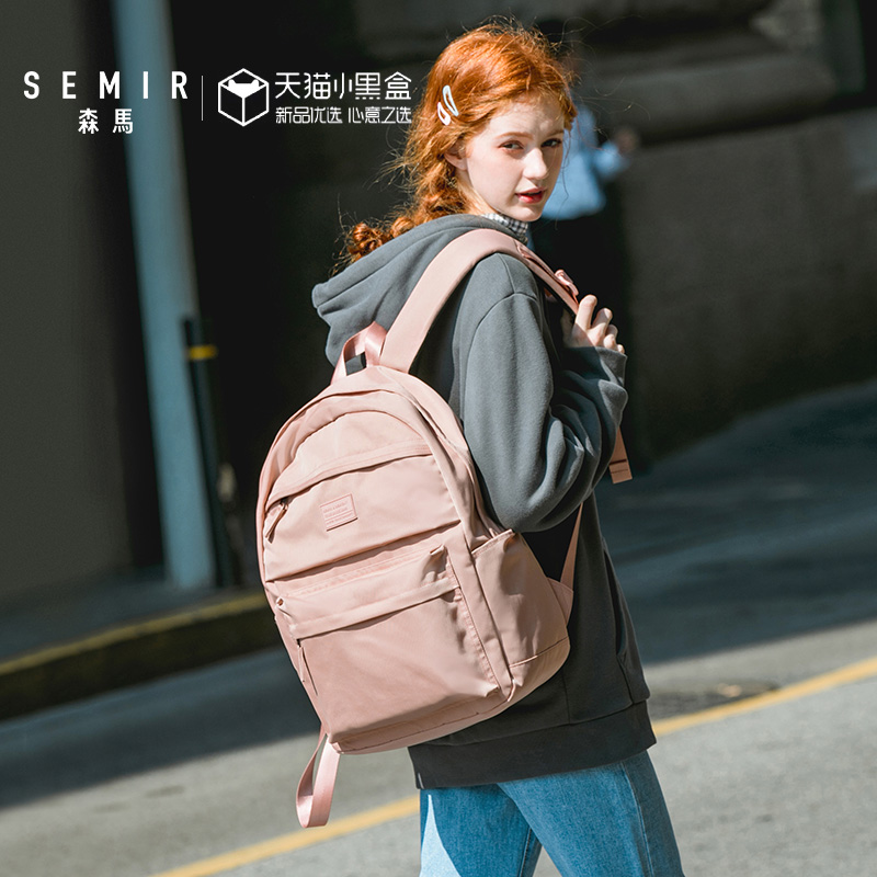森马双肩包女新款大学生简约百搭旅行背包男书包中学生大容量