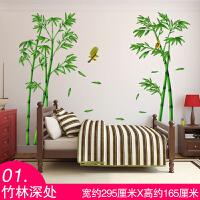 客厅沙发背景墙装饰壁纸自粘防水贴纸扇形竹子墙贴中国风字画壁画 特大