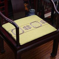 红实木椅子坐垫中式太师椅圈椅家具布艺海绵垫古典茶椅餐椅座垫定做K 曲意风华 藤黄