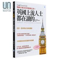 英国上流人士都在读的伯爵家书:外交官爸爸写给儿子的80封信海鸽9789863921042