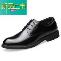 新品上市男鞋真皮春季新款隐形内增高透气加绒英伦商务休闲正装皮鞋