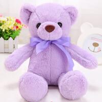泰迪熊小号公仔毛绒玩具女生抱抱熊儿童布娃娃玩偶 紫色 【紫色】35厘米 尺寸如图