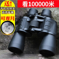 双筒望远镜可观月高倍高清夜视演唱会专用望眼镜人体儿童户外专业望远镜
