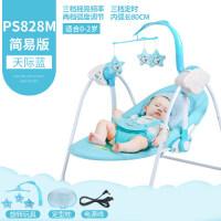 婴儿电动摇摇椅可坐可躺自动瑶瑶床懒人哄孩子睡觉带娃神器MY07