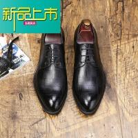 新品上市男士真皮皮鞋韩版潮流英伦尖头正装内增高婚礼鞋透气商务休闲男鞋