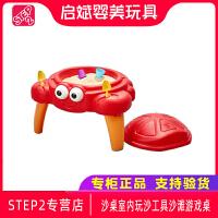 STEP2美国进口儿童玩具沙桌室内玩沙工具沙滩游戏桌
