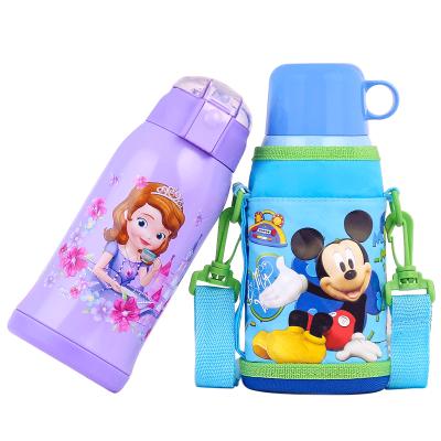 儿童保温杯带吸管小学生双盖水杯子幼儿园宝宝两用防摔水壶