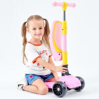 儿童滑板车闪光2-3-6岁可坐四轮溜溜车宝宝8滑板车儿童小孩初学者