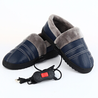 PU皮防水暖脚宝电暖鞋插电充电加热棉拖鞋男女可行走保暖电热暖垫