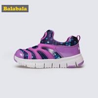 巴拉巴拉毛毛虫鞋女童鞋儿童运动鞋2019新款春秋小童鞋子百搭潮鞋