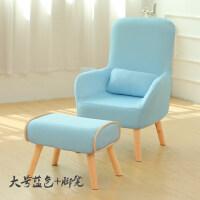 单人沙发哺乳椅孕妇喂奶椅叠懒人椅迷你小沙发休闲靠背椅 大号 天蓝+脚凳