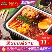 【满减】【三只松鼠_素食小锅锅350g/盒】自热小火锅懒人自助方便速食零食