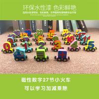 儿童磁性认数字积木拼装磁力玩具小火车1-3-6周岁2男孩子宝宝