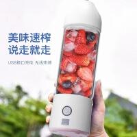 韩国大宇高便携式榨汁机家用水果小型充电迷你炸果汁机电动学生榨汁杯